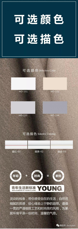 简.爱-时尚系列-HD6_7