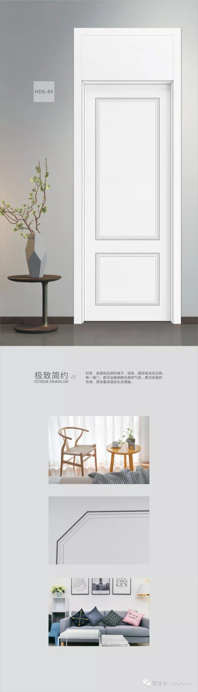 简.爱-时尚系列-HD6_3