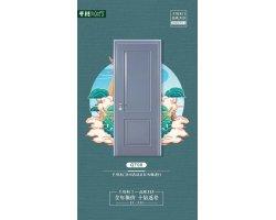 千川木门图片 现代风木门装修效果图