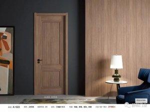 舒和门业图片 全木内扣线系列产品图片