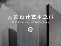 德尔斐装甲门与中华门窗网达成战略合作 共谱品牌发展新篇章!