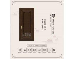 广千木门棂韵系列