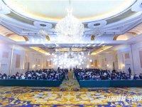 从新超越 中国新标   新标家居2021经销商峰会圆满举行