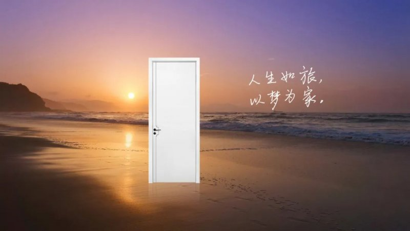 大自然木门·全屋定制新品 木门装修效果图_3